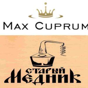 Max Cuprum Старый медник