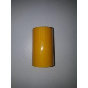 Колпачок Гуала 59 мм, жёлтый