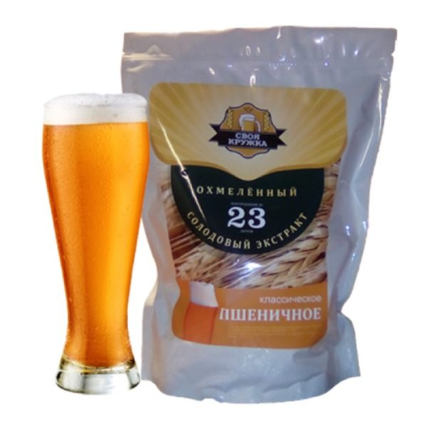 Пшеничное классическое(23 Л)
