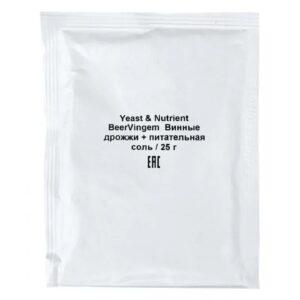 Винные дрожжи с питательной солью Beervingem, 25 г
