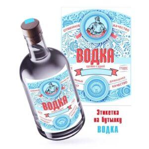 Этикетка на бутылку «Водка» узоры №70