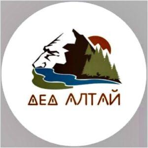 Дед Алтай