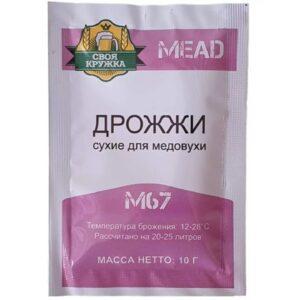 Дрожжи Своя кружка Mead M67