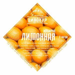 """Набор трав и пряностей """"Имбирно-лимонная"""""""