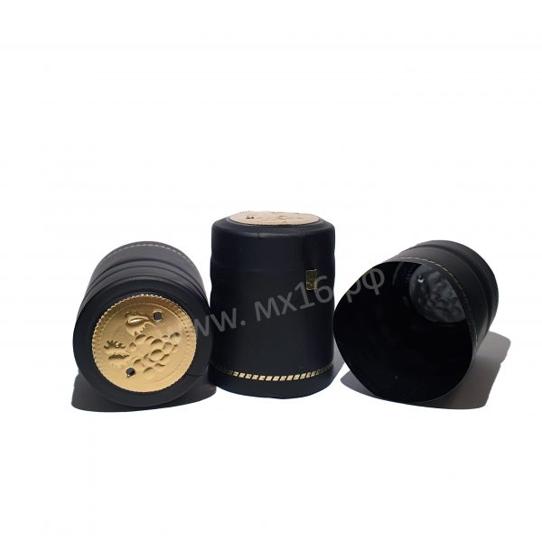 Термоколпачки короткие черные, 40 шт