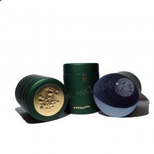Термоколпачки короткие зеленые, 40 шт